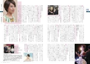 大阪大学卒業生冊子